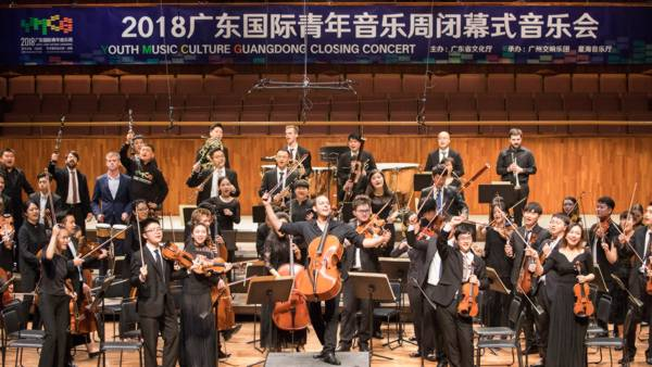 The YMCG Symphony Orchestra and Faculty Perform an Improvisation at the Youth Music Culture Guangdong 2018 Closing Concert