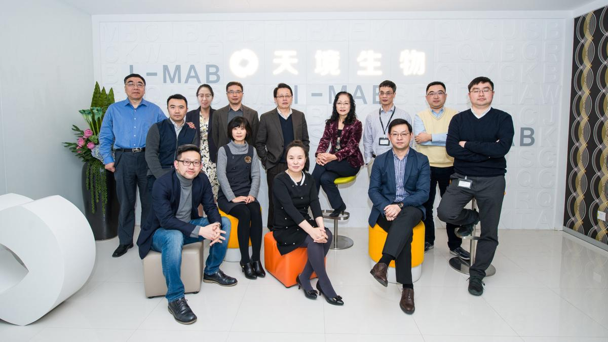 I-Mab Management Team
