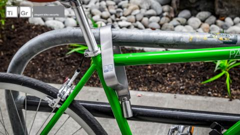 TiGr Bike Locks